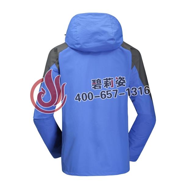 北京冲锋衣定做公司