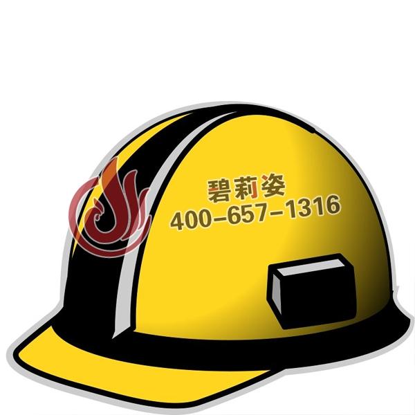 领导戴什么颜色安全帽